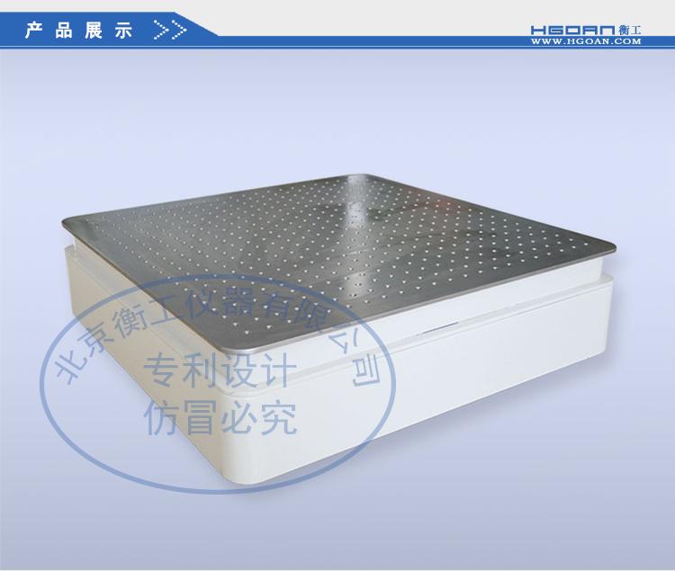 衡工桌式隔振平台,光学平台,光学实验平台,实验光学平台,光学隔振平台,蜂窝隔振平台