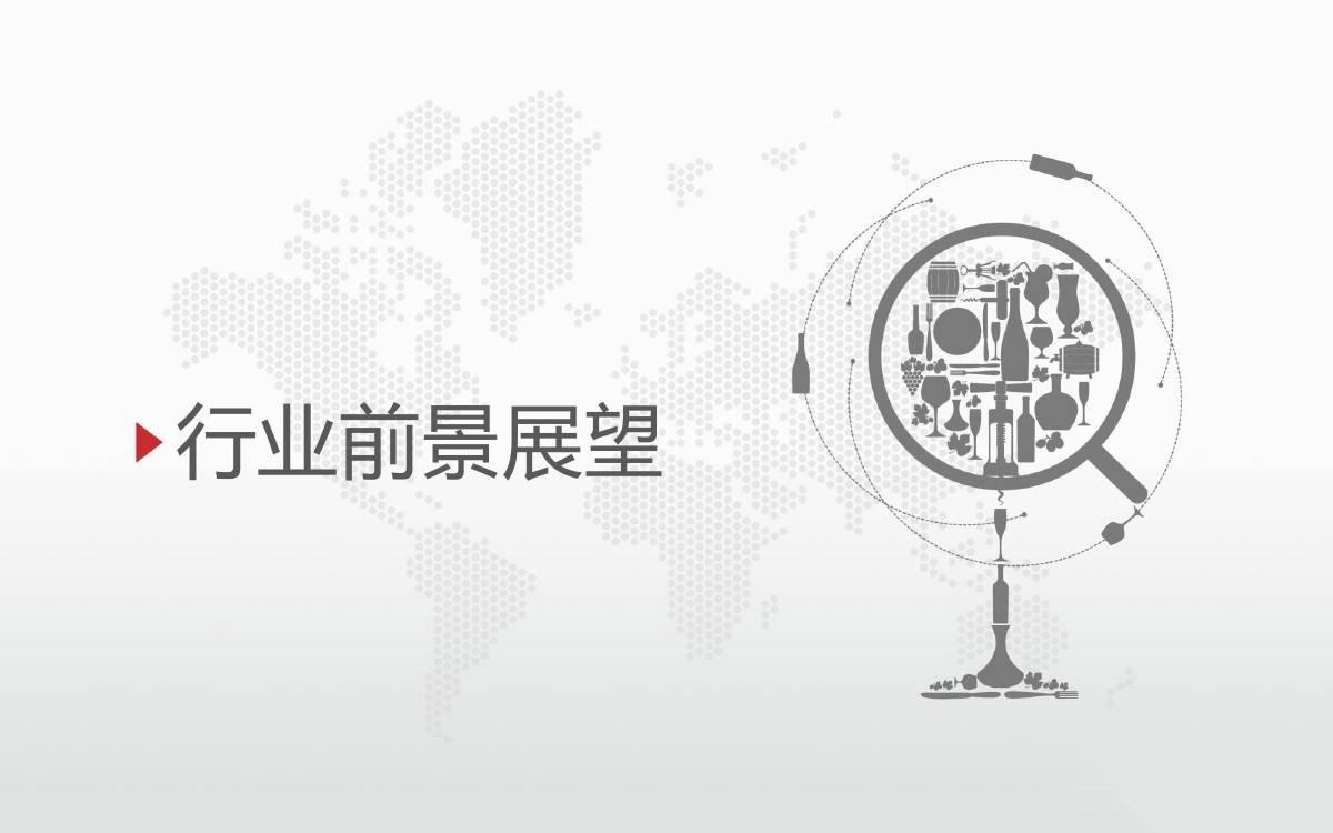 """【衡工资讯】中美打响""""贸易战"""" 对仪器仪表行业有啥影响?"""